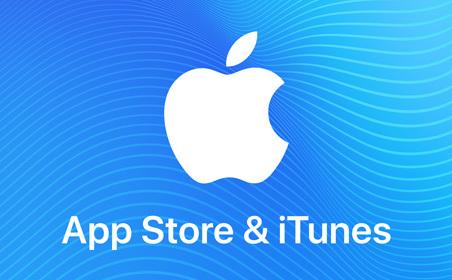 App store itunes 0520